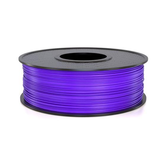 Picture of PLA Filament 1.75mm  1kg - Purple